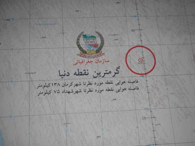Dasht-e Lut ( hottest point on the earth)